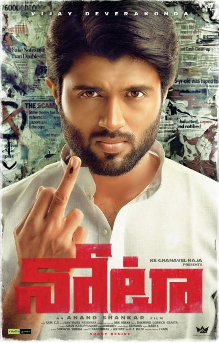 Vijay Deverakonda's upcoming bilingual film with director Anand Shankar titled NOTA