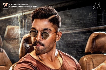 NSNI POSTER IMPACT: Allu Arjun looks uber-stylish in this latest poster of Naa Peru Surya