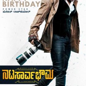 Puneeth Rajkumar's upcoming film with Pavan Wadeyar titled Natasaarvabhouma