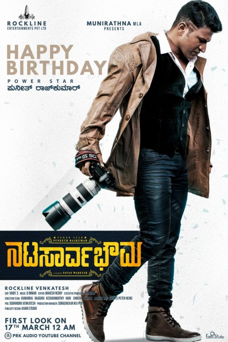 Puneeth Rajkumar's upcoming film with Pavan Wadeyar titled Natasaarvabhouma