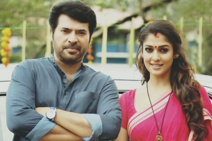 Nayanthara lands in a difficult situation because of her Malayalam film Puthiya Niyamam