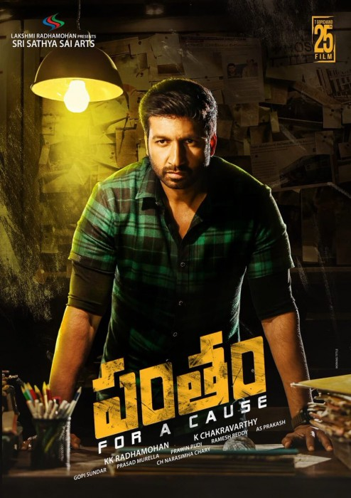Pantham first look: Gopichand's intensity is hard to miss