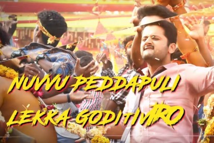 Chal Mohan Ranga Third Single: Thaman comes up with a majestic remix of Telangana folk number Pedda Puli