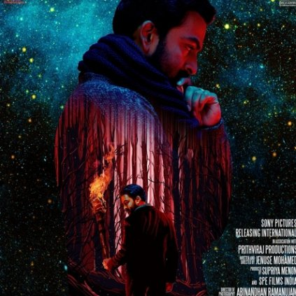 Prithviraj's production venture with Sony titled 9, poster unveiled