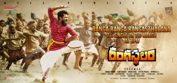 Second single Ranga Ranga Rangasthalana from Rangasthalam will be out on this date