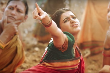 Rangamma Mangamma song from Rangasthalam: A perfect mix of numerous emotions