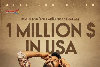 Rangasthalam Box Office Report: One Million Dollars for this Ram Charan starrer in the US on first day