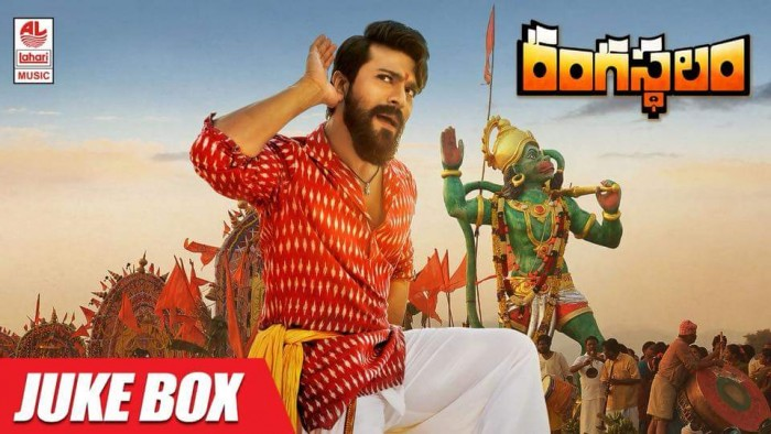 Ram Charan's Rangasthalam complete Jukebox is out now