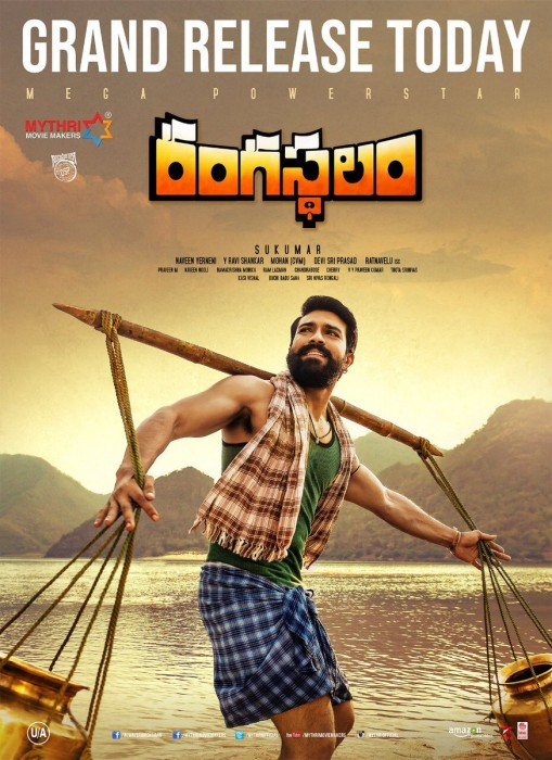 Rangasthalam has already become Ram Charan's 'highest grosser' and here's how