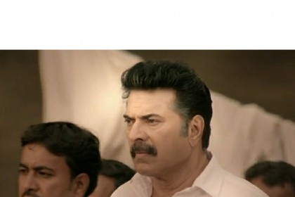 Parole Trailer: Mammootty's intense avatar as a prisoner piques curiosity