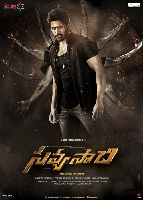 First look poster of Savyasachi starring Naga Chaitanya makes a punching impact