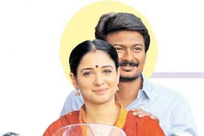 Udhayanidhi Stalin-Tamannaah make an awesome pair in this new still from Kanne Kalaimane