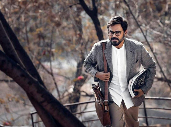 See Pic: Venkatesh's chic look from his upcoming film with Teja goes viral