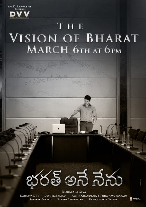 Vision of Bharat, teaser of Mahesh Babu's Bharat Ane Nenu will be out tomorrow