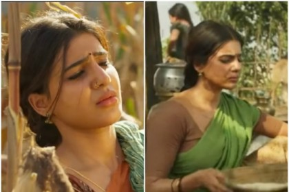 Video song teaser of Yentha Sakkagunnave from Rangasthalam is as cute as the full song