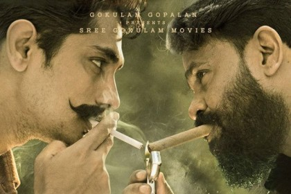 Kammara Sambhavam teaser: Dileep and Siddharth's intense avatar in the period drama will leave you intrigued
