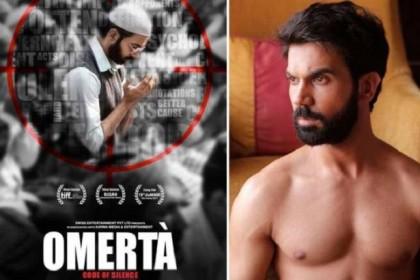 OMERTA : आतंकवादी बने राजकुमार राव, किसी ने साधा बंदूक से निशाना