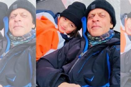 अपने बेटे के साथ हॉलिडे मना रहे है शाहरुख़ खान