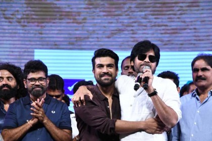 Photos: Rangasthalam Vijayotsavam turns out to be a starry night with Pawan Kalyan as chief guest