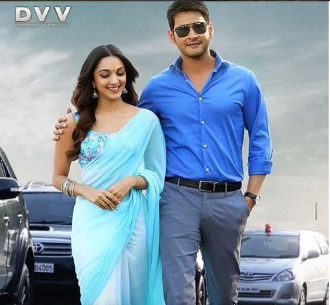 Kiara Advani shares funniest story of her and Mahesh Babu from the sets of Bharat Ane Nenu