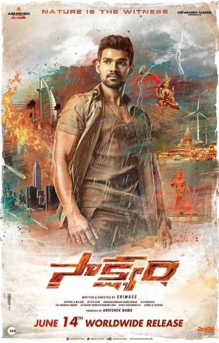 Bellamkonda Sreenivas and Pooja Hegde starrer Saakshyam to release on June 14th