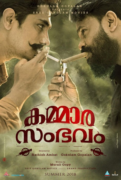 Kammara Sambhavam garners negative reactions a day before the release, here's why!