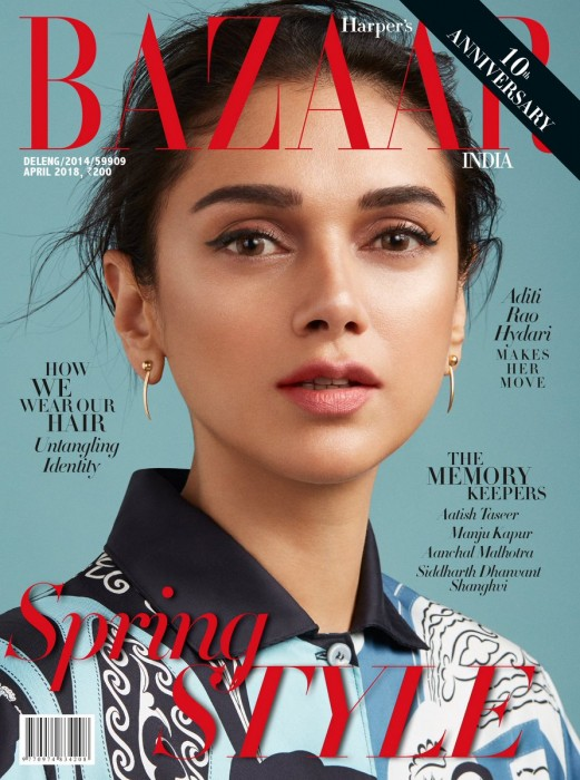A graceful Aditi Rao Hydari graces the cover of a leading magazine
