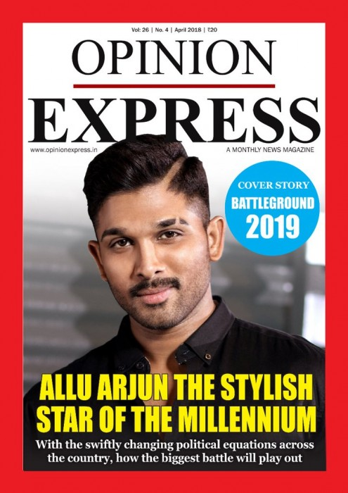 Allu Arjun looks dashing on the cover of a leading magazine