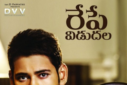 Mahesh Babu's Bharat Ane Nenu will be the first Telugu film to release in Tamil Nadu after Kollywood strike