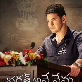 Bharat Ane Nenu Movie Review: Mahesh Babu is back with a bang
