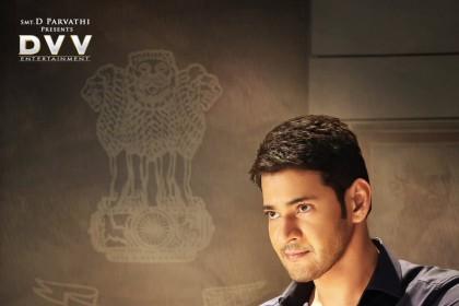 Bharat Ane Nenu Movie Review: Mahesh Babu is back with a bang