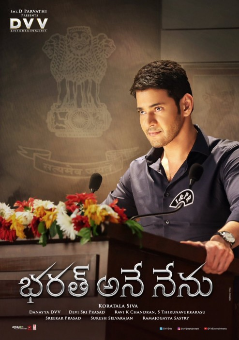 Bharat Ane Nenu First Day Collections: Mahesh Babu's political drama strikes gold