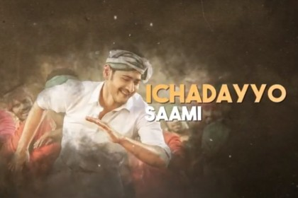 Bharat Ane Nenu: Vachaadayyo Saami is another appealing number by Devi Sri Prasad