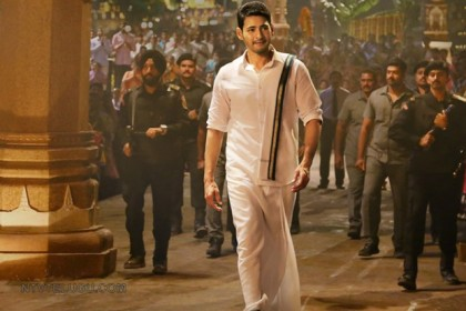 Bharat Ane Nenu tweet review: Mahesh Babu starrer highly impresses the audience