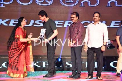 Photos: Mahesh Babu and others at Bharat Ane Nenu blockbuster celebrations!