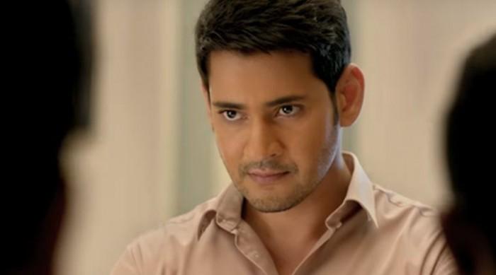 Bharat Ane Nenu Trailer Mahesh Babu S Swag And Intensity