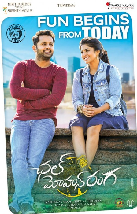 Chal Mohan Ranga: Top reasons watch this rom-com starring Nithiin and Megha Akash