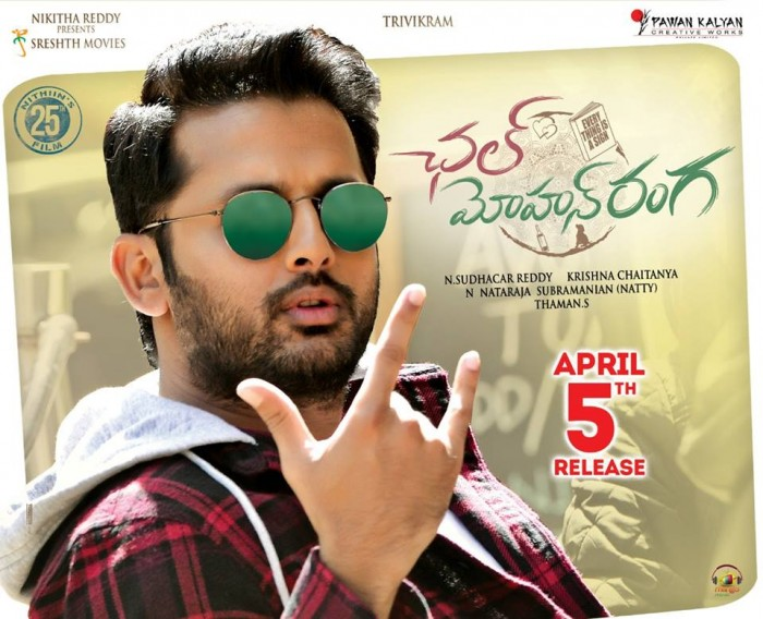 Love stories are similar but the way narrative unfolds in Chal Mohan Ranga makes difference: Krishna Chaitanya