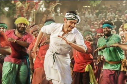 5 reasons to watch Mahesh Babu starrer Bharat Ane Nenu