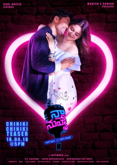 Chiniki Chiniki: The latest song promo of Kalyan Ram-Tamannaah's Naa Nuvve to be out soon