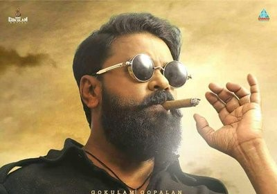 Dileep starrer Kammara Sambhavam cleared with U certificate, to hit screens as planned