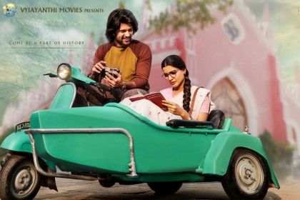 Watch: Vijay Deverakonda and Samantha Akkineni share a crackling chemistry in the motion poster of Mahanati
