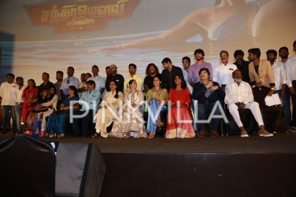 Photos: Audio launch of Mr Chandramouli starring Gautham Karthik, Regina Cassandra and Karthik