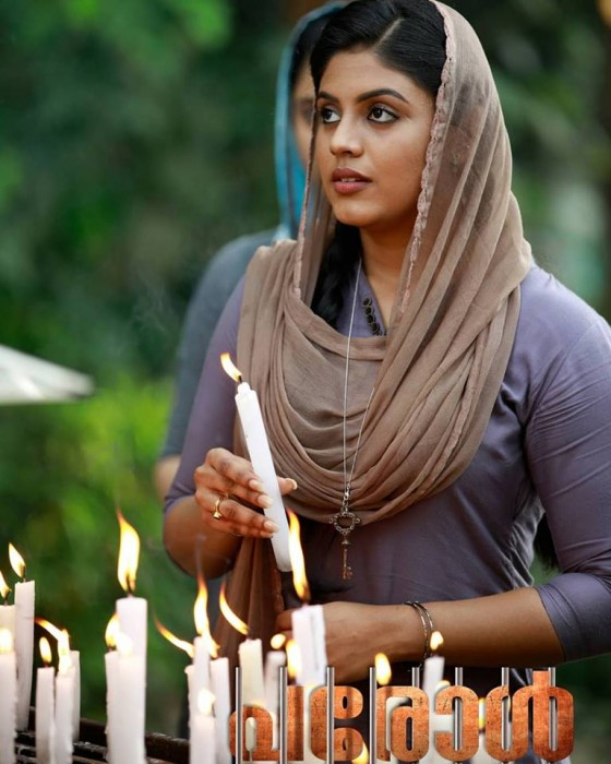 Changed my body language for a mature get up in Mammootty's Parole, says actor Iniya