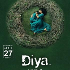 Title of Karu starring Sai Pallavi and Naga Shaurya changed to Diya; To be released on April 27