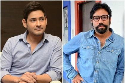Mahesh Babu confirms doing a film with Sandeep Reddy Vanga of Arjun Reddy fame