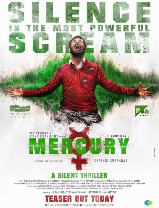 EXCLUSIVE - Prabhudheva on Mercury: I am not tensed about the film's release