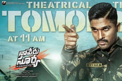Trailer of Allu Arjun starrer Naa Peru Surya will be out soon