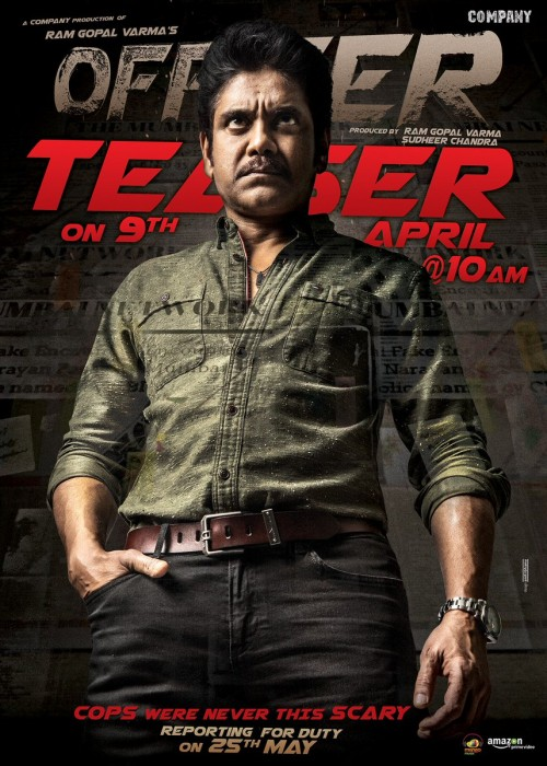 The official teaser of RGV-Nagarjuna's Officer to be out soon