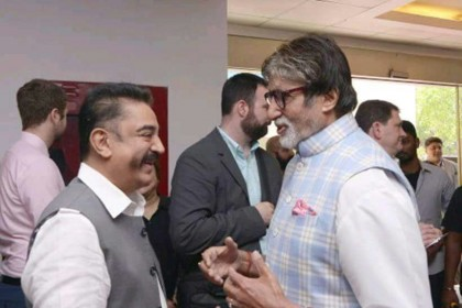 Photo: Kamal Haasan and Amitabh Bachchan share a light moment in Mumbai